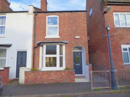2 Bedrooms End Of Terrace House for sale in Gordon Street, Leamington Spa, Warwickshire