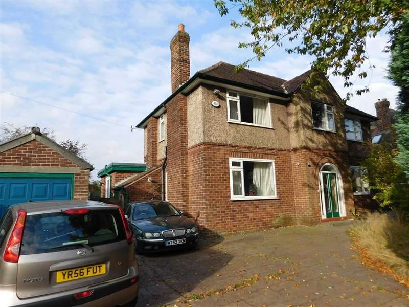 4 Bedrooms Detached House for sale in Bredbury Green, Romiley, Stockport