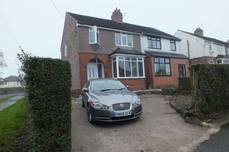 3 Bedrooms Semi Detached House for sale in Milton Road, Sneyd Green, Stoke-On-Trent