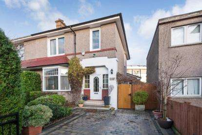 3 Bedrooms End Of Terrace House for sale in Mount Annan Drive, Kings Park, Glasgow