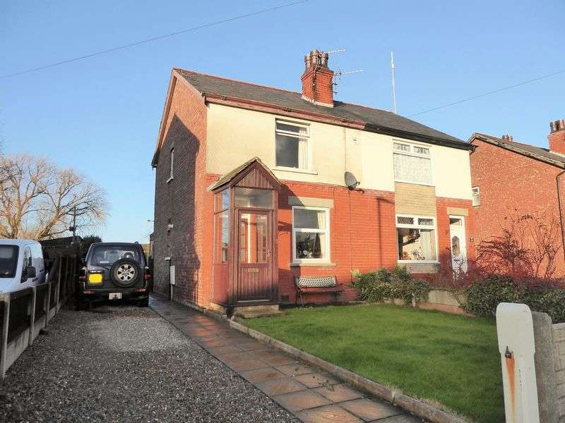 2 Bedrooms Semi Detached House for sale in Newarth Lane, Hesketh Bank, Preston