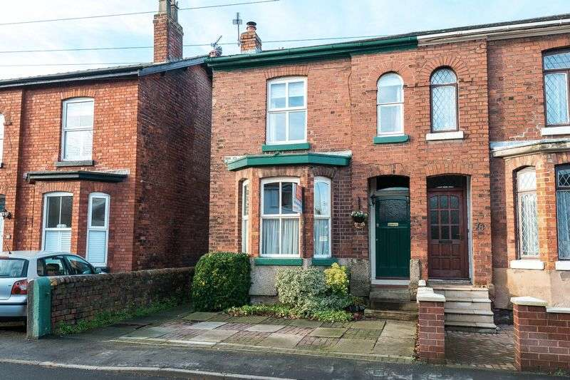 2 Bedrooms Semi Detached House for sale in Cottage Lane, Ormskirk