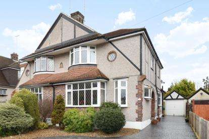 5 Bedrooms Semi Detached House for sale in Courtfield Rise, West Wickham