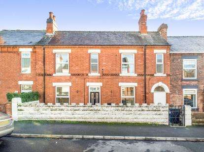 3 Bedrooms Detached House for sale in Baker Road, Giltbrook, Nottingham, Nottinghamshire