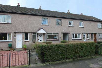 2 Bedrooms Terraced House for sale in West King Street, Helensburgh
