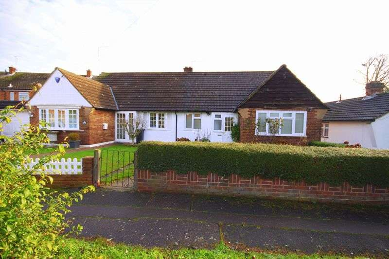 2 Bedrooms Semi Detached House for sale in Grange Court, Waltham Abbey, EN9