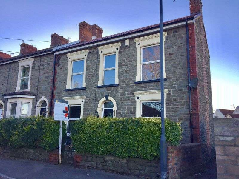 3 Bedrooms Terraced House for sale in Fern Cottage, Court Road, Kingswood, Bristol, BS15 9QB