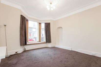 2 Bedrooms Flat for sale in Argyle Road, Saltcoats, North Ayrshire