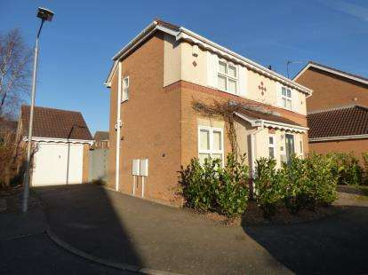 3 Bedrooms Detached House for sale in Carr Grove, Kirkby In Ashfield, Nottingham, Nottinghamshire