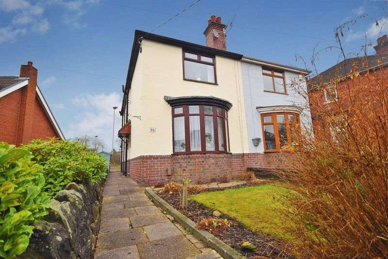 3 Bedrooms Semi Detached House for sale in Millrise Road, Milton