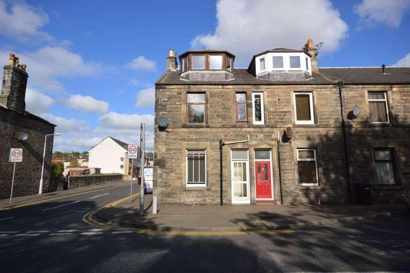 1 Bedroom Flat for sale in Baldridgeburn, Dunfermline, KY12