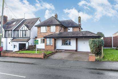 3 Bedrooms Detached House for sale in Shaw Lane, Stoke Prior, Bromsgrove, Worcestershire