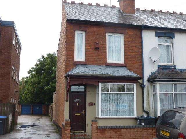 2 Bedrooms End Of Terrace House for sale in Yardley Road, Yardley, Birmingham