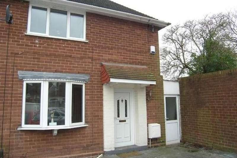 2 Bedrooms Semi Detached House for sale in Stephens Close, Wednesfield
