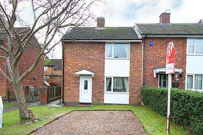 2 Bedrooms End Of Terrace House for sale in Lilac Road, Beighton, Sheffield, South Yorkshire