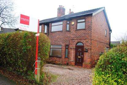 3 Bedrooms Semi Detached House for sale in Hulme Hall Road, Cheadle Hulme, Cheadle, Stockport