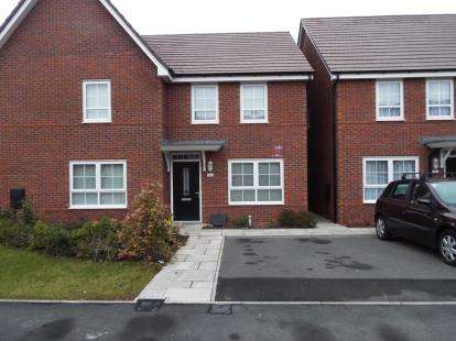 2 Bedrooms End Of Terrace House for sale in The Pavilions, Devereux Road, West Bromwich, West Midlands