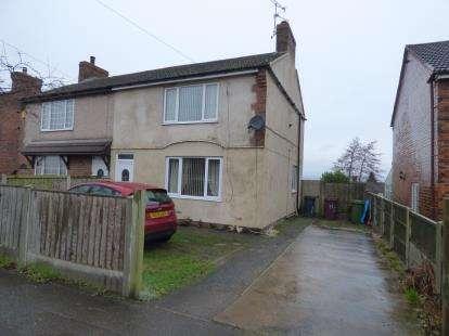 3 Bedrooms Semi Detached House for sale in Spa Croft, Tibshelf, Alfreton, Derbyshire