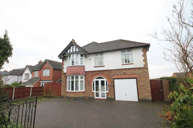 5 Bedrooms Detached House for sale in BLAGREAVES LANE, LITTLEOVER