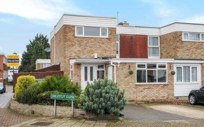 4 Bedrooms End Of Terrace House for sale in Chestnut Close, Orpington