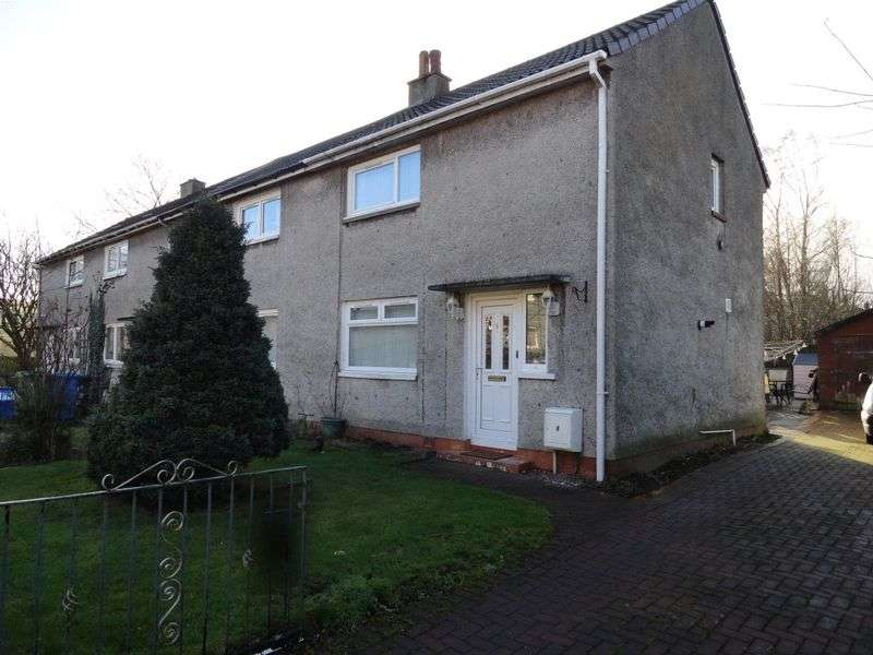 2 Bedrooms Terraced House for sale in Martin Avenue, Balloch