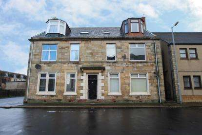 2 Bedrooms Flat for sale in Seton Street, Ardrossan, North Ayrshire