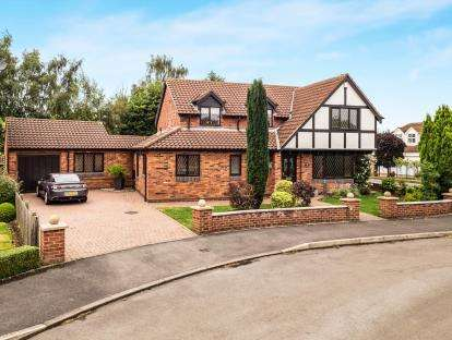 5 Bedrooms Detached House for sale in Cherry Orchard, Cotgrave, Nottingham