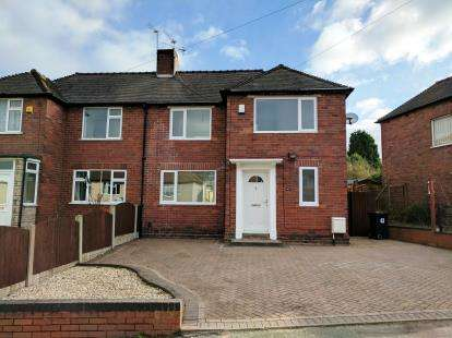 3 Bedrooms Semi Detached House for sale in Wassell Road, Stourbridge, West Midlands