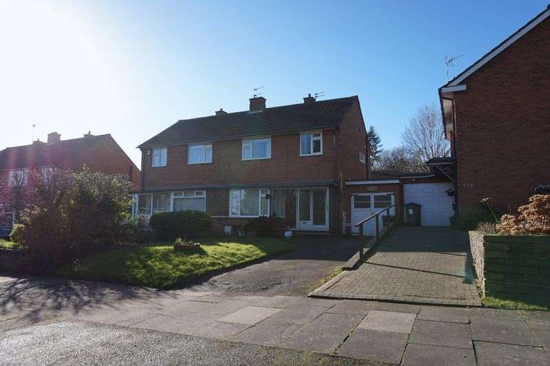 3 Bedrooms Semi Detached House for sale in Hay Green Lane, Bournville