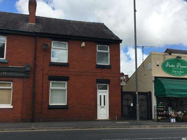 3 Bedrooms Terraced House for sale in 220 BOUNDARY ROAD, ST. HELENS, MERSEYSIDE