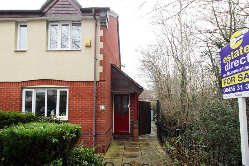 2 Bedrooms Terraced House for sale in Hoskyns Avenue, Worcester, Worcester, WR4