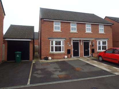 3 Bedrooms Semi Detached House for sale in Esme Close, Coventry, West Midlands