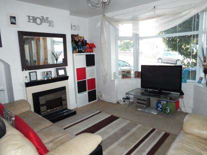 3 Bedrooms Terraced House for sale in Lauderdale Avenue, Holbrooks, Coventry