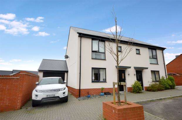 3 Bedrooms Semi Detached House for sale in Old Quarry Drive, Exminster, Exeter, Devon