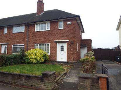 2 Bedrooms End Of Terrace House for sale in Brays Road, Birmingham, West Midlands