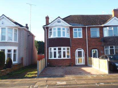 3 Bedrooms End Of Terrace House for sale in Rosslyn Avenue, Coundon, Coventry