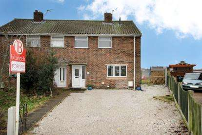 3 Bedrooms Semi Detached House for sale in The Oval, Dunscroft, Doncaster