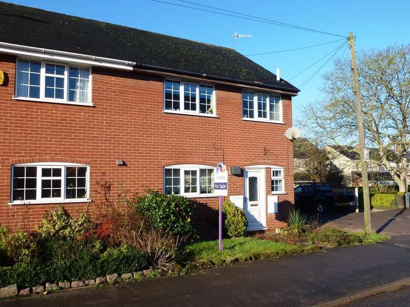 3 Bedrooms End Of Terrace House for sale in Georgina Court. off Station Road, Castle Donington, Derby