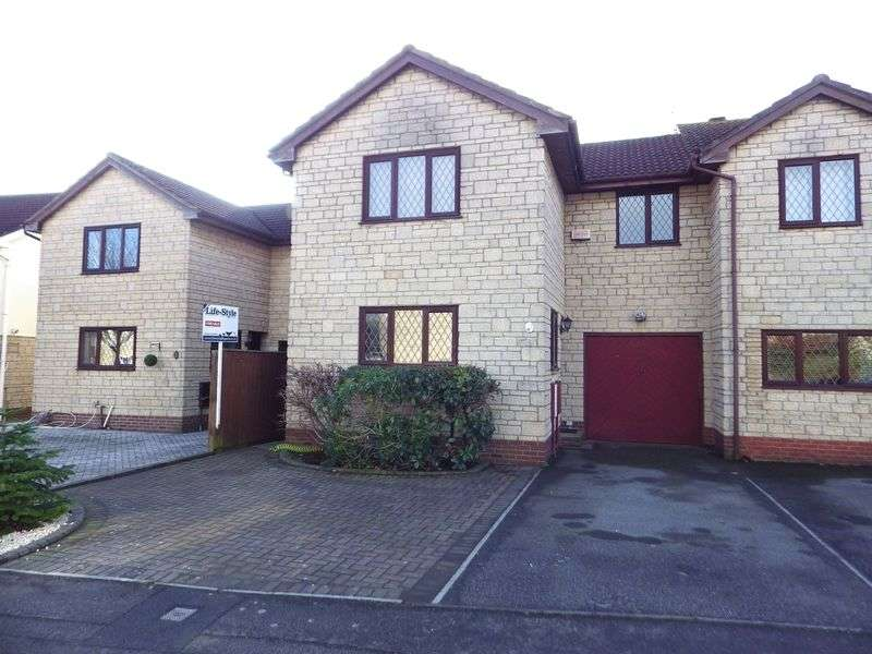 4 Bedrooms Semi Detached House for sale in Paddock Close, Bradley Stoke