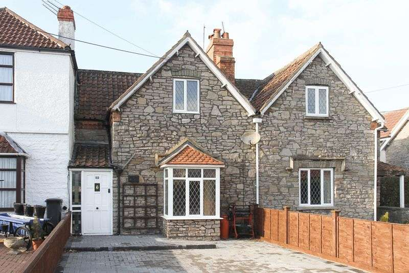 2 Bedrooms Terraced House for sale in Strode Road, Clevedon