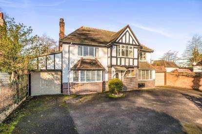 7 Bedrooms Detached House for sale in Belle Walk, Birmingham, West Midlands