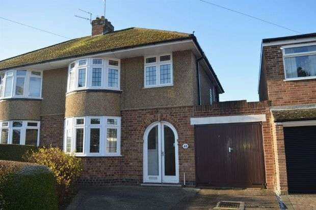 3 Bedrooms Semi Detached House for sale in Coaching Walk, Westone, Northampton NN3 3EU