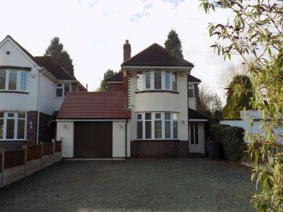 4 Bedrooms Detached House for sale in Chester Road North, Streetly, Sutton Coldfield