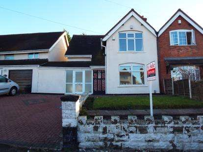 3 Bedrooms Semi Detached House for sale in West Bromwich Road, Walsall, West Midlands