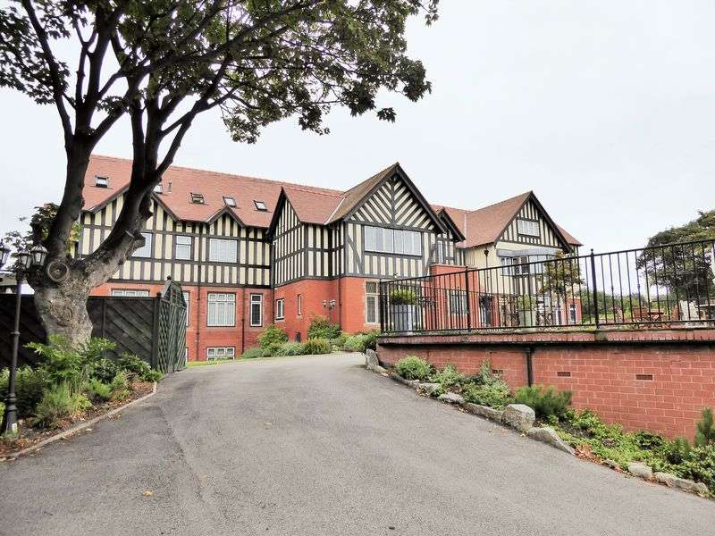 2 Bedrooms Flat for sale in Rosefield Hall, Hesketh Road, Hesketh Park, Southport