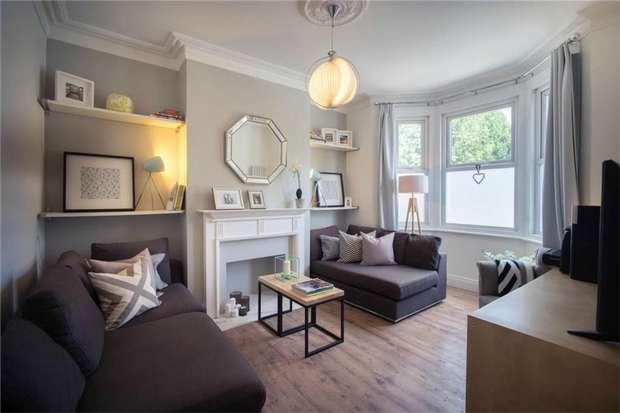 2 Bedrooms Maisonette Flat for sale in Hillside, Harlesden, London