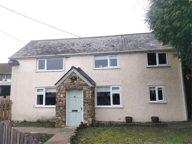 3 Bedrooms Cottage House for sale in Stokes Drive, Ponthir, NEWPORT, Torfaen