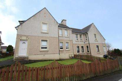 2 Bedrooms Flat for sale in Queens Crescent, Bargeddie, Baillieston, Glasgow