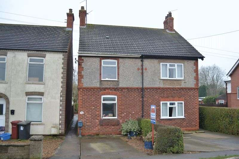 2 Bedrooms Semi Detached House for sale in Sluice Road, South Ferriby