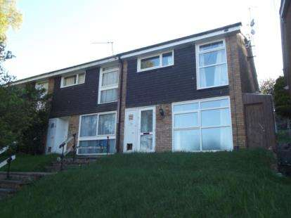 3 Bedrooms End Of Terrace House for sale in Devon Road, Luton, Bedfordshire